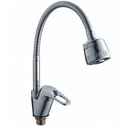 Смеситель для кухни D-lin D150359-T - фото 13629