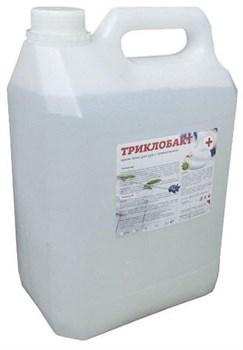 Крем-Пена (мыло пена) для диспенсеров и дозаторов с триклозаном дезинфицирующим эффектом - фото 13840