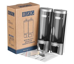 Дозатор жидкого мыла BXG-SD-2013C - фото 14353