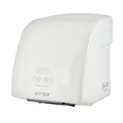 Сушилка для рук Ksitex M-1800-1 - фото 8499