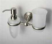 Держатель стакана и дозатора WasserKRAFT (Ammer К-7089)