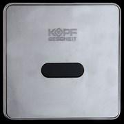 Слив для писсуара сенсорный Kopfgescheit KR 6433 DC (Устройство автоматического слива воды для писсуара)