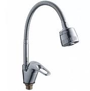 Смеситель для кухни D-lin D150359-T