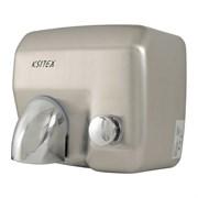 Сушилка для рук Ksitex M-2500 ACT, антивандальная, с кнопкой включения