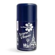 Баллон для освежителя воздуха La Fleurette, аромат Встреча в Париже