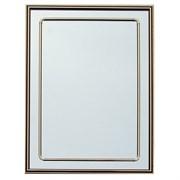 Зеркало раскладка прямоугольное 50*70 см
