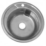 Мойка врезная круглая ЭКОНОМ 49 см толщина 0.6 мм